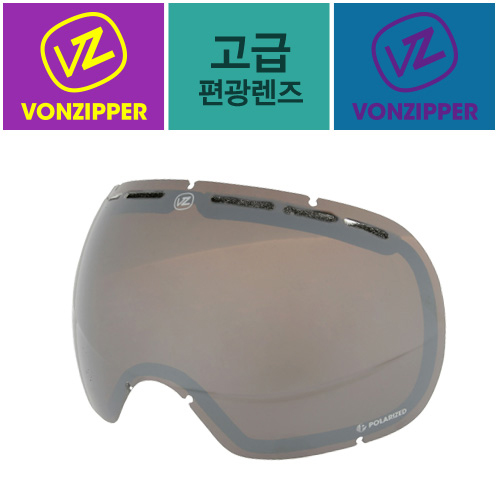 VONZIPPER/본지퍼 FISHBOWL POLARIZED LENS